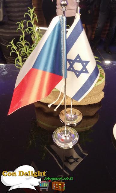 דגך ישראל וצ'כיה Czech and Israel flags