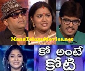 Ko Ante Koti – 1 Crore Show – E 40 with Indra Couple,Sruthi Couple