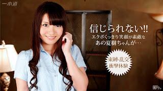 1Pondo 091515_3241 Natsuki Hasegawa