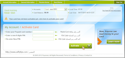Payoneer Prepaid MasterCard Card activation