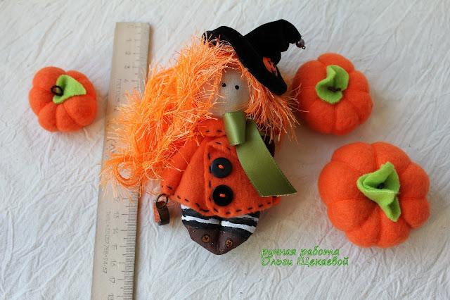 ведьмочка, хэллоуин, тыквы, колпак