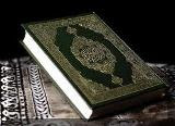 Read and search the Holy Qur&#39;an