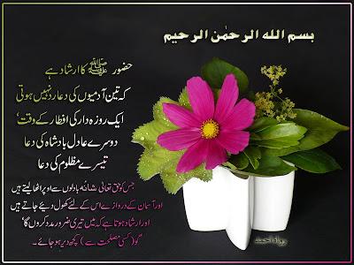 Ramadan image Cards