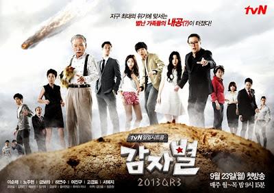 Drama Korea Potato Star 2013