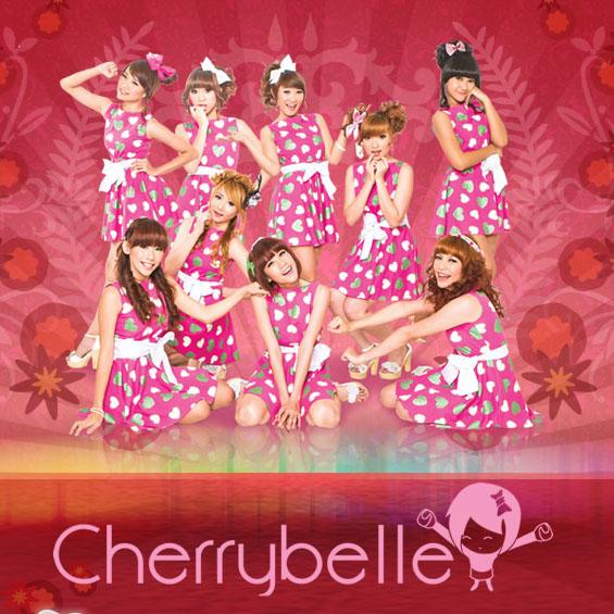 Chord Lagu Ipang Bip Bintang Hidupku: Brand New Day Chords & Lyrics