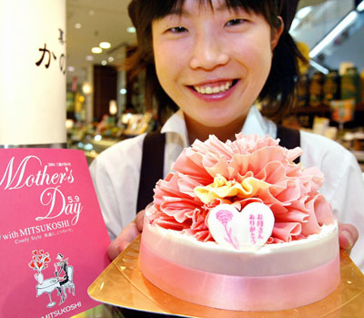 images of mothers day cakes. May 8, is Mother#39;s Day and