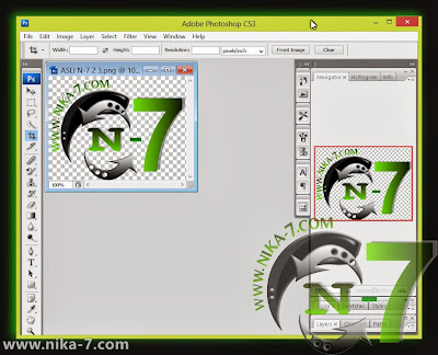 Adobe Photoshop CS3 Gratis Full Version