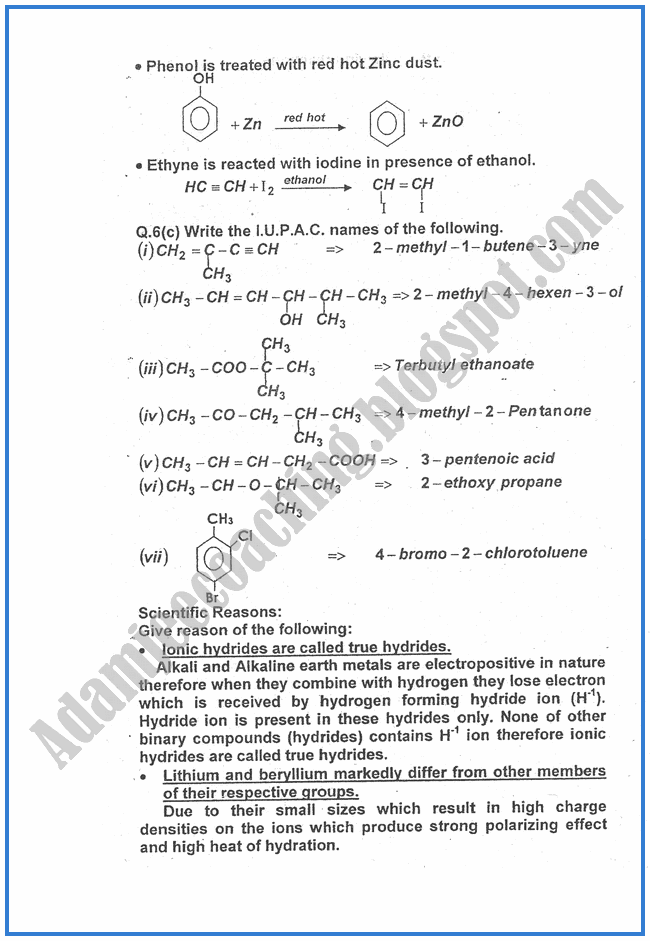 Chemistry-Numericals-Solve-2012-past-year-paper-class-XII