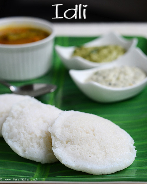 Idli recipe - How to make soft idli