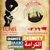 المنتدى الاجتماعي العالمي بتونس ينطلق بمشاركة واسعة لمختلف أطياف المجتمع المدني الصحراوي