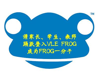 Taman Rashna: 登入VLE Frog