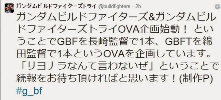 Gundam v10 for Domon man 2015