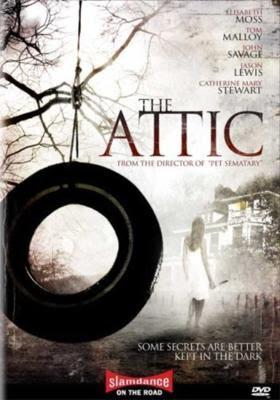 El Atico audio latino