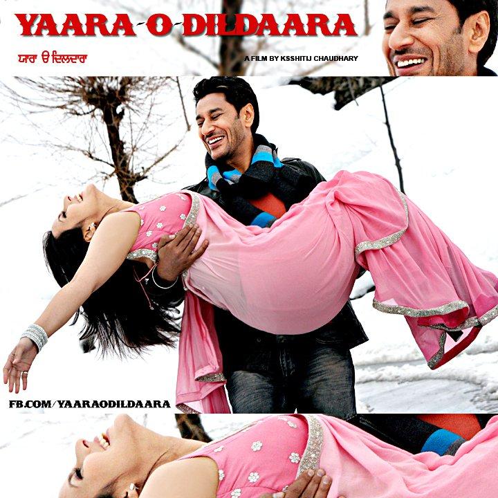 yaara o dildaara harbhajan mann punjabi movie