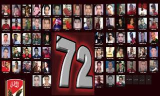 الحكم النهائى في مذبحة بورسعيد 11 إعدام و12 مؤبد و21 براءة