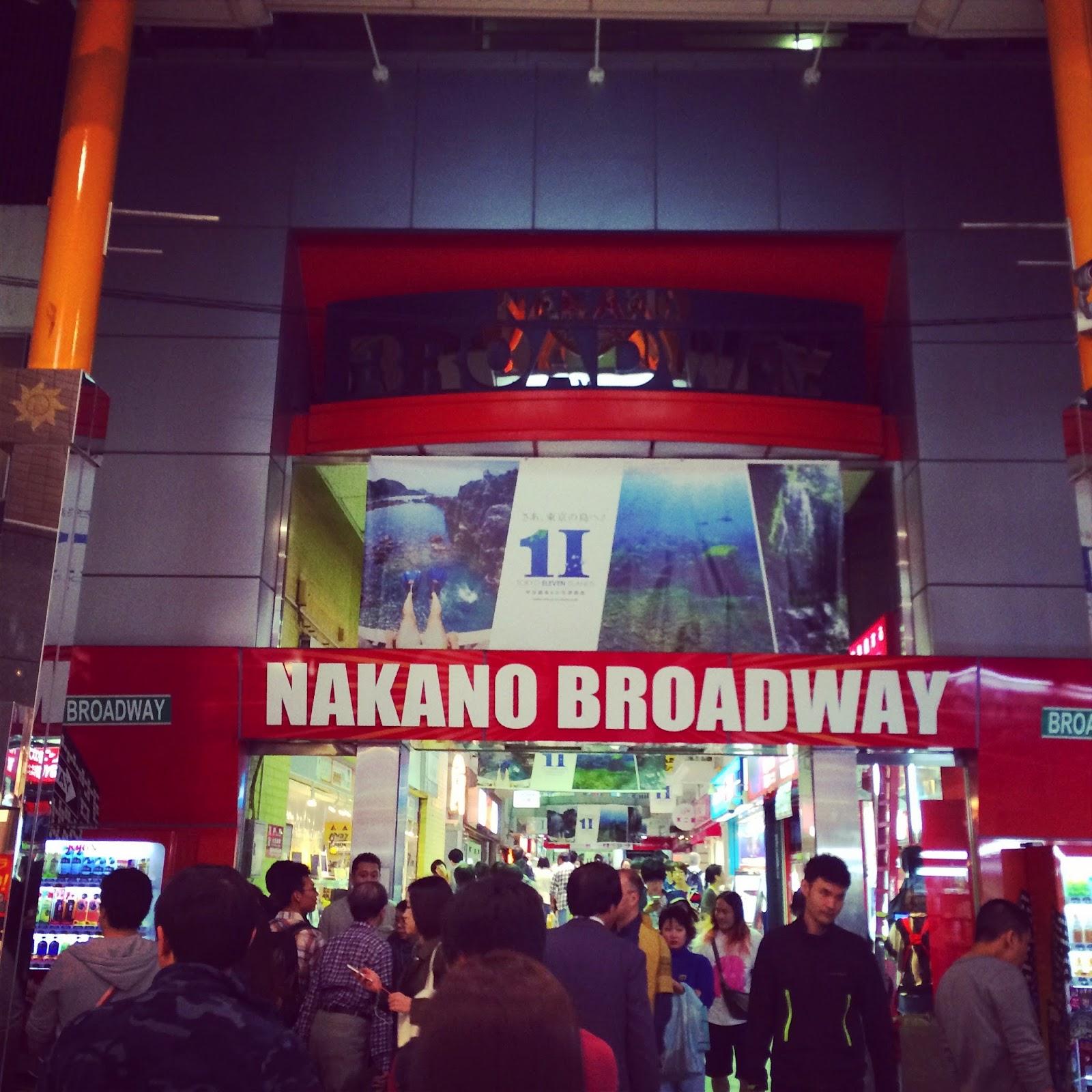 nagano broadway tokyo japan otaku