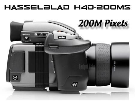 APN Appareil photo numérique 200 MégaPixels pro