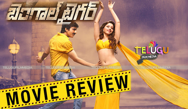 Ravi Teja Bengal Tiger, Movie Review and Rating, Public Talk, bengal tiger story