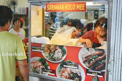 Sarawak-Kolo-Mee-Soon-Lee-顺利-Kopitiam-Taman-Pelangi-Johor-Bahru