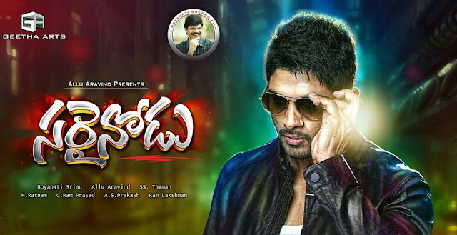 Allu Arjun Sarainodu First Look Release,Allu Arjun's Sarainodu first look Release date fixed jan 26,#Sarainodu #Firstlook,sarainodu release date allu arjun sarainodu first look sarainodu story sarainodu teaser sarainodu photos sarainodu trailer sarainodu images sarainodu songs