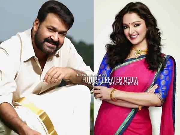 Mohanlal versus Manju Warrier: Mr Fraud and How Old Are You to to compete at the box office on May 17