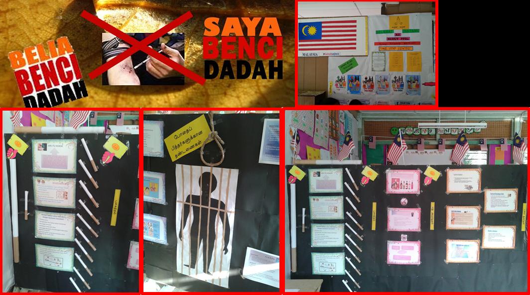 Kempen Anti Dadah Peringkat Sekolah (2015)