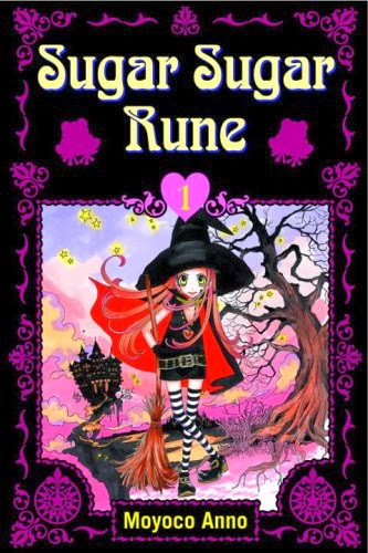 Sugar Sugar Rune DOWNLOAD ITA (2005)