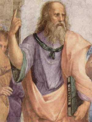 Древнегреческий философ Платон