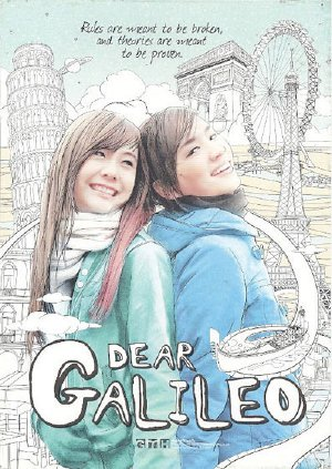 Dear Galileo (2009) Vietsub