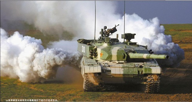 ZTZ99 China Main Battle Tank