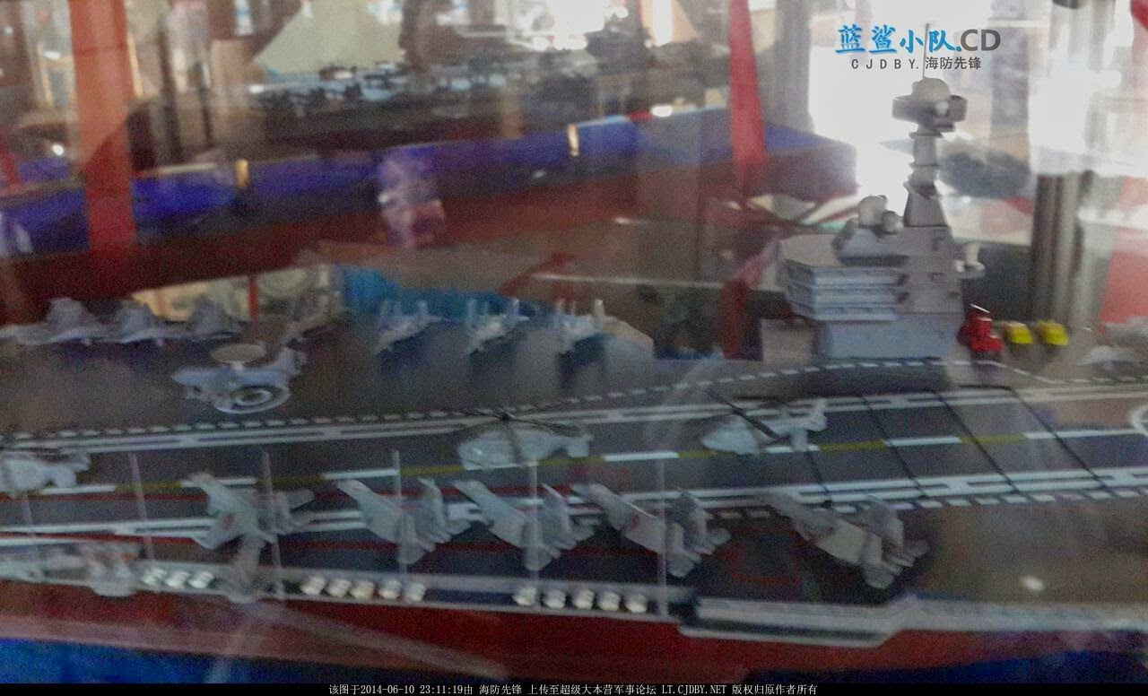 Chinese aircraft carrier program 231032sv8dhv2636yv9fyj
