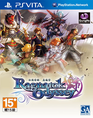 Ragnarok Odyssey Asian Cover