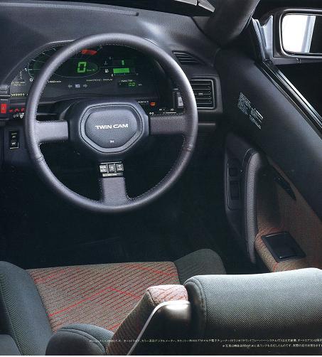 Toyota Corona Coupe, T160, digital dash