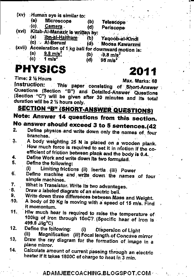 X Physics Past Year Paper - 2011