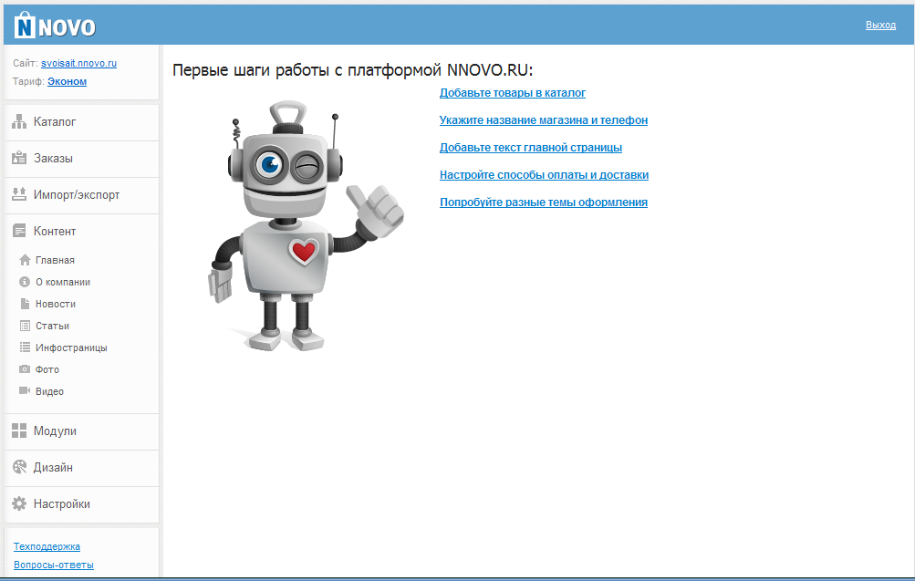 Как сделать свой личный сайт в интернете бесплатно скачать ujnjdsq сервер для css v59 через торрент