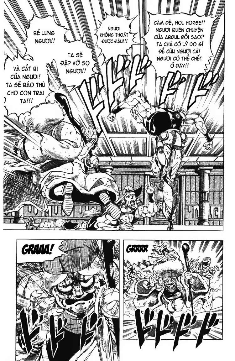JoJo Bizarre Adventure trang 3