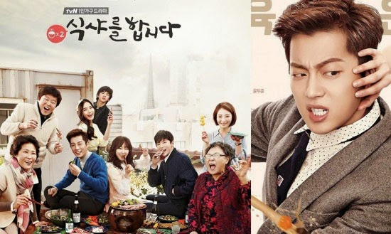 Let's Eat Season 2 (Korean Drama) Subtitle Indonesia