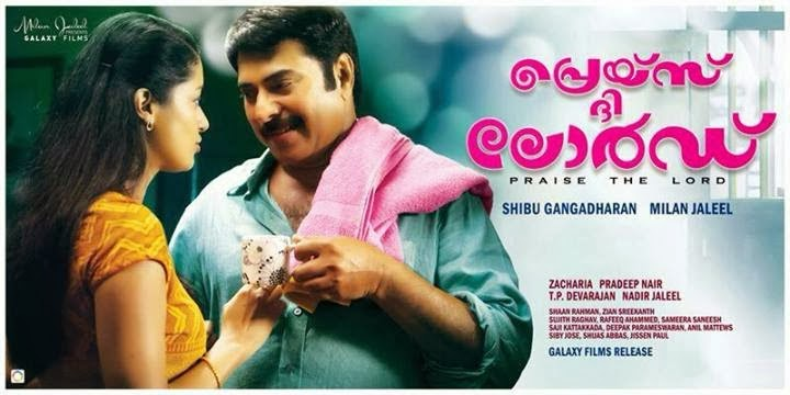 Praise the lord 2014 Malayalam Movie Watch Online