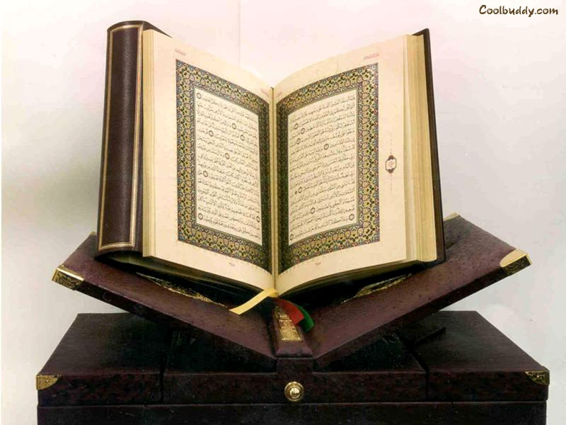 Posted by Admin Labels: Islamic Wallpapers , largest quran in the