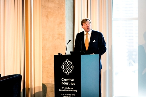 King Willem-Alexander opened and spoke at the Asia Europe Meeting