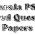 DUFFADAR EXAM SOLVED QUESTION PAPER 2014