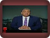 - برنامج القاهرة 360 --أسامه كمال حلقة يوم الخميس 28-7-2016