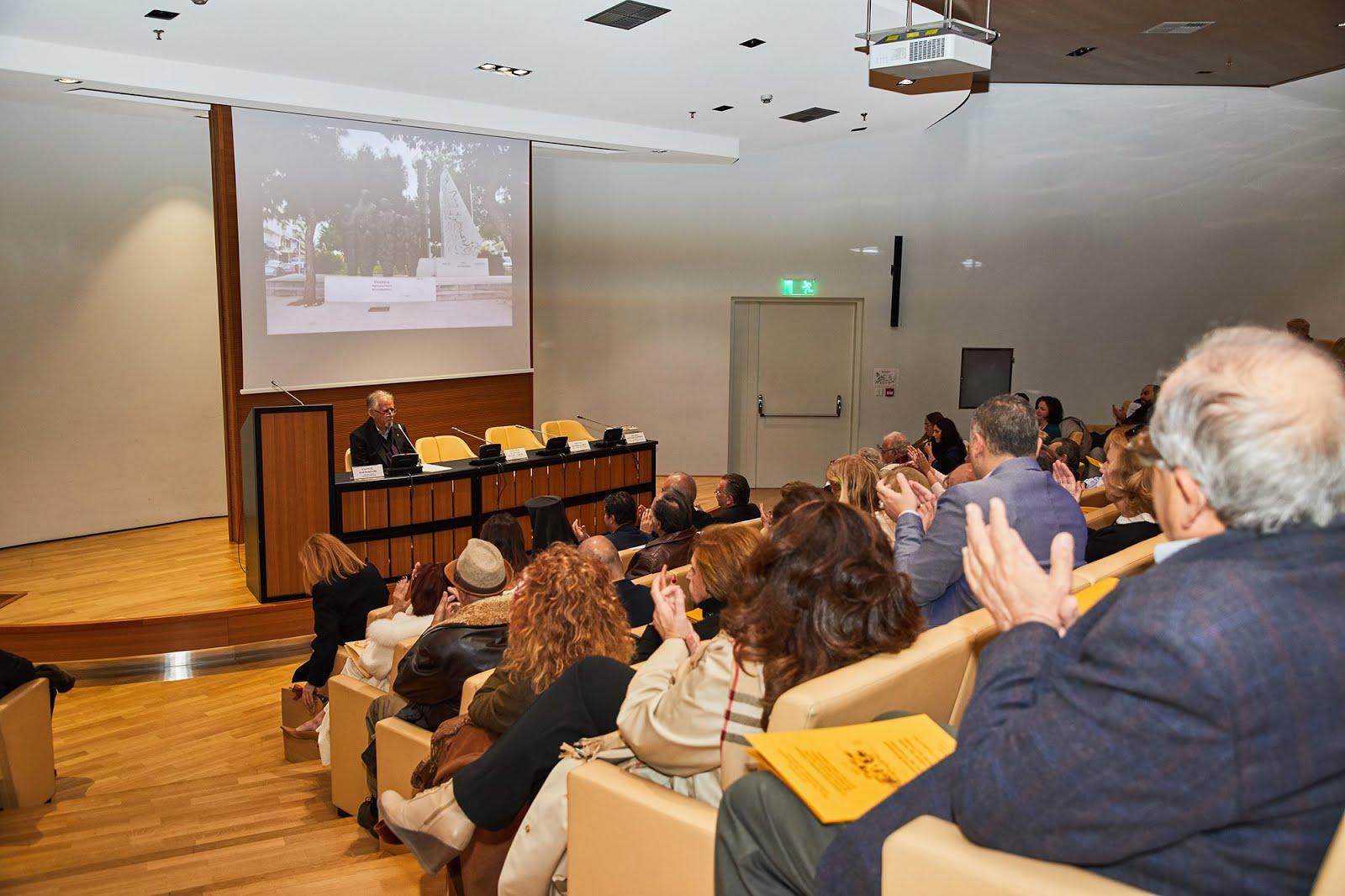 4ο Διεθνές Επιστημονικό Συμπόσιο ΚΕΜΜΕ Δήμου Κηφισιάς