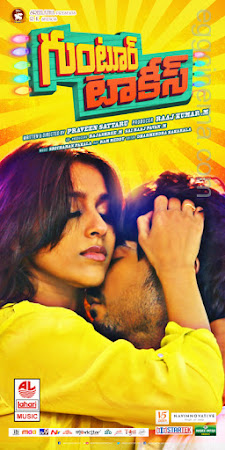 Poster Of Free Download Guntur Talkies 2016 300MB Full Movie Hindi Dubbed 720P Bluray HD HEVC Small Size Pc Movie Only At rplc313.com