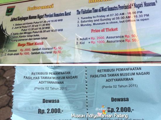 HTM tiket masuk Museum Adityawarman Padang,HTM tiket masukTaman melati