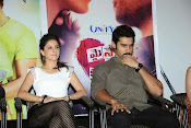 Maine Pyar Kiya audio success meet-thumbnail-9
