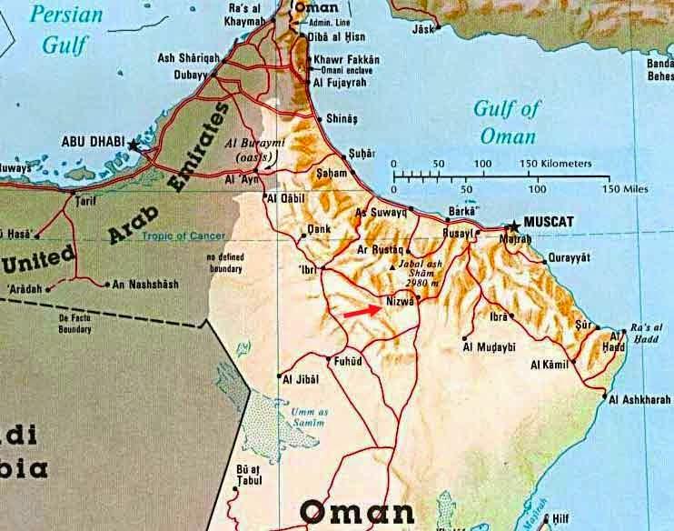 Nizwa Oman  city pictures gallery : Oman: Nizwa, Bahla, and Muscat