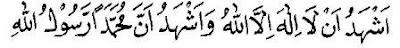 Definisi Islam, Agama Yang Sempurna