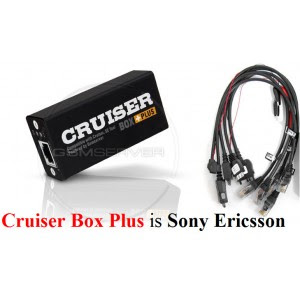 cruiser box plus