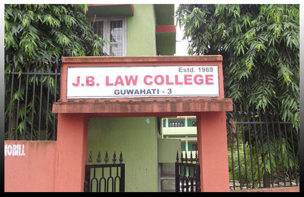 Law-college-assam